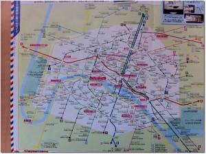 pari_map